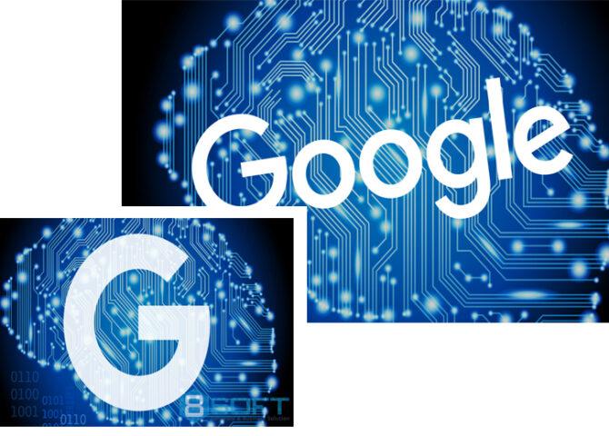 Technology News The Google Technique